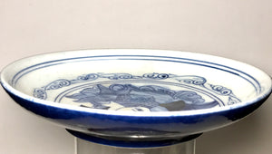 yongle blue and white bowl
