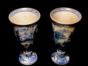 A Pair of Qing Dynasty Blue and White Goblets - 10 Dynasties