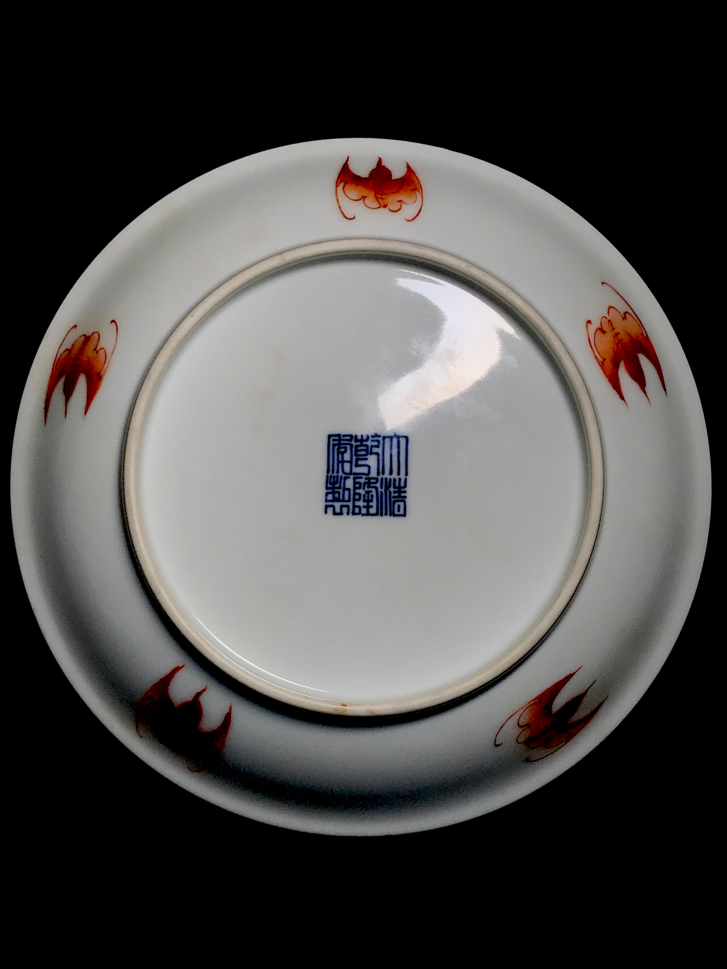 Qing Dynasty Ground Famille Rose Bowl - 10 Dynasties