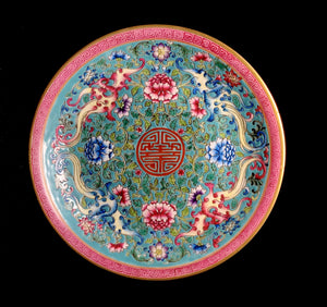 qianlong Ground Famille Rose Bowl -