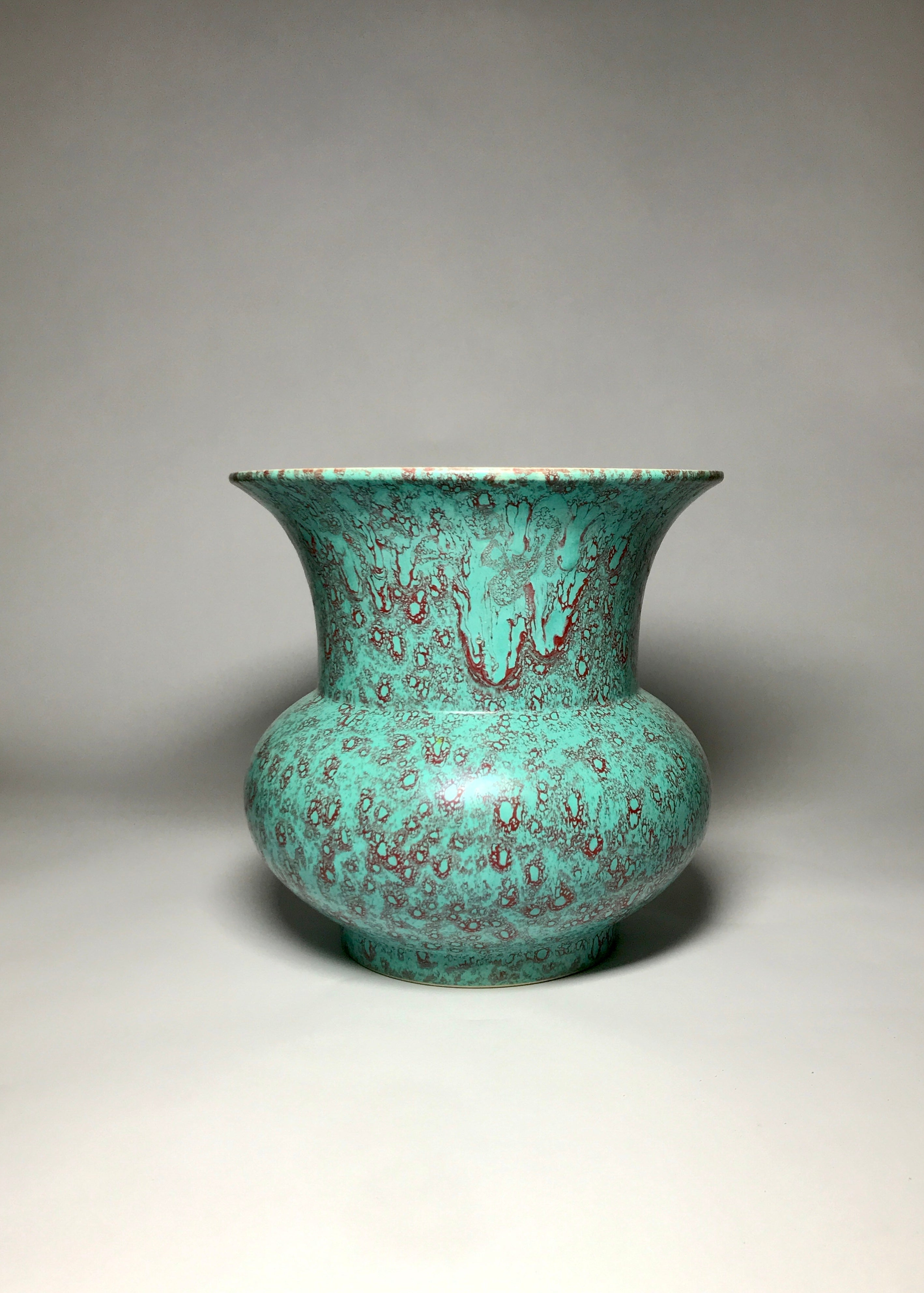 Qing Dynasty Zhadou/Spittoon - 10 Dynasties