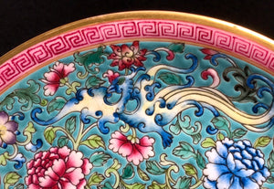 qianlong ground enamel bowl with lotus and foo bats