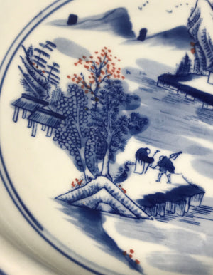 kangxi underglaze copper red bowl
