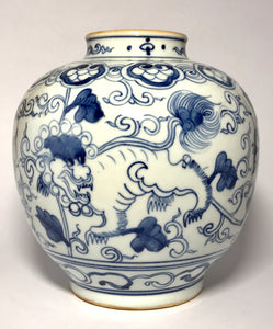 Jar with Qilin Design and 'Rabbit' Mark, Kangxi, Qing dynasty