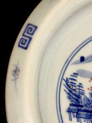 Qing Dynasty Chocolate Glazed Bowl with Kangxi 4 character mark - 10 Dynasties