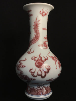 Qing Dynasty vase with Qianlong mark - 10 Dynasties