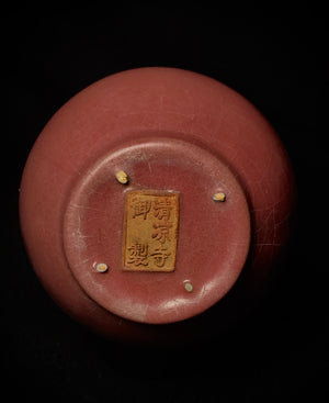 Song Dynasty Vase with Qing Lian Si Yu Zhi Seal - 10 Dynasties