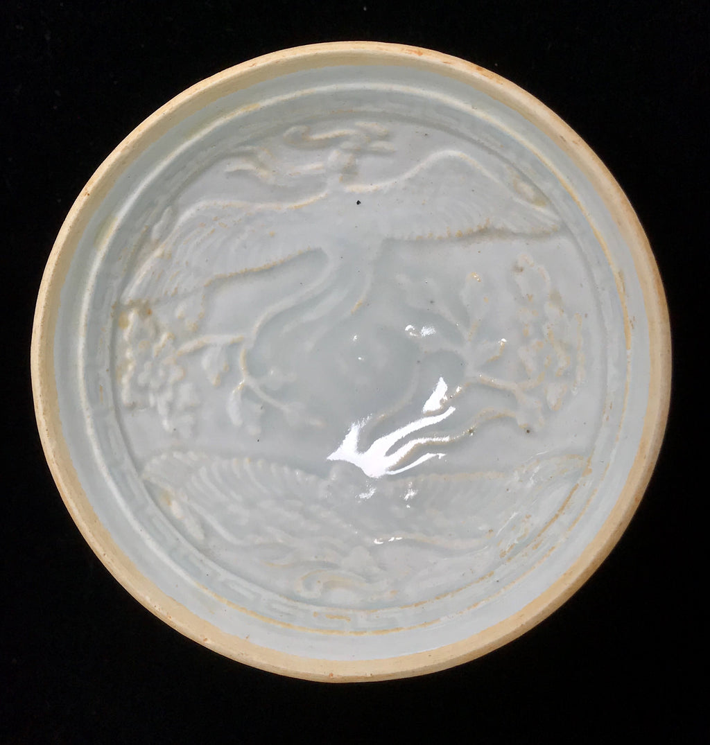 qingbai molded bowl, qingbai bowl, qingbai phoenix and peony bowl
