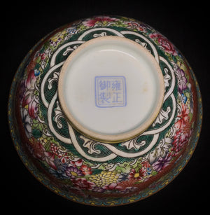 Qing Dynasty Ground Porcelain Bowl - 10 Dynasties