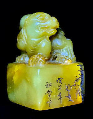 shoushan carved stamp