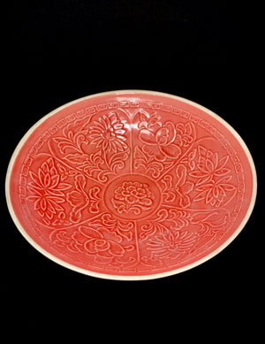Song Dynasty Conical Bowl with Ding Kiln Seal - 10 Dynasties