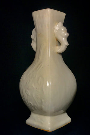 Song Dynasty Vase with Ding Kiln Mark - 10 Dynasties