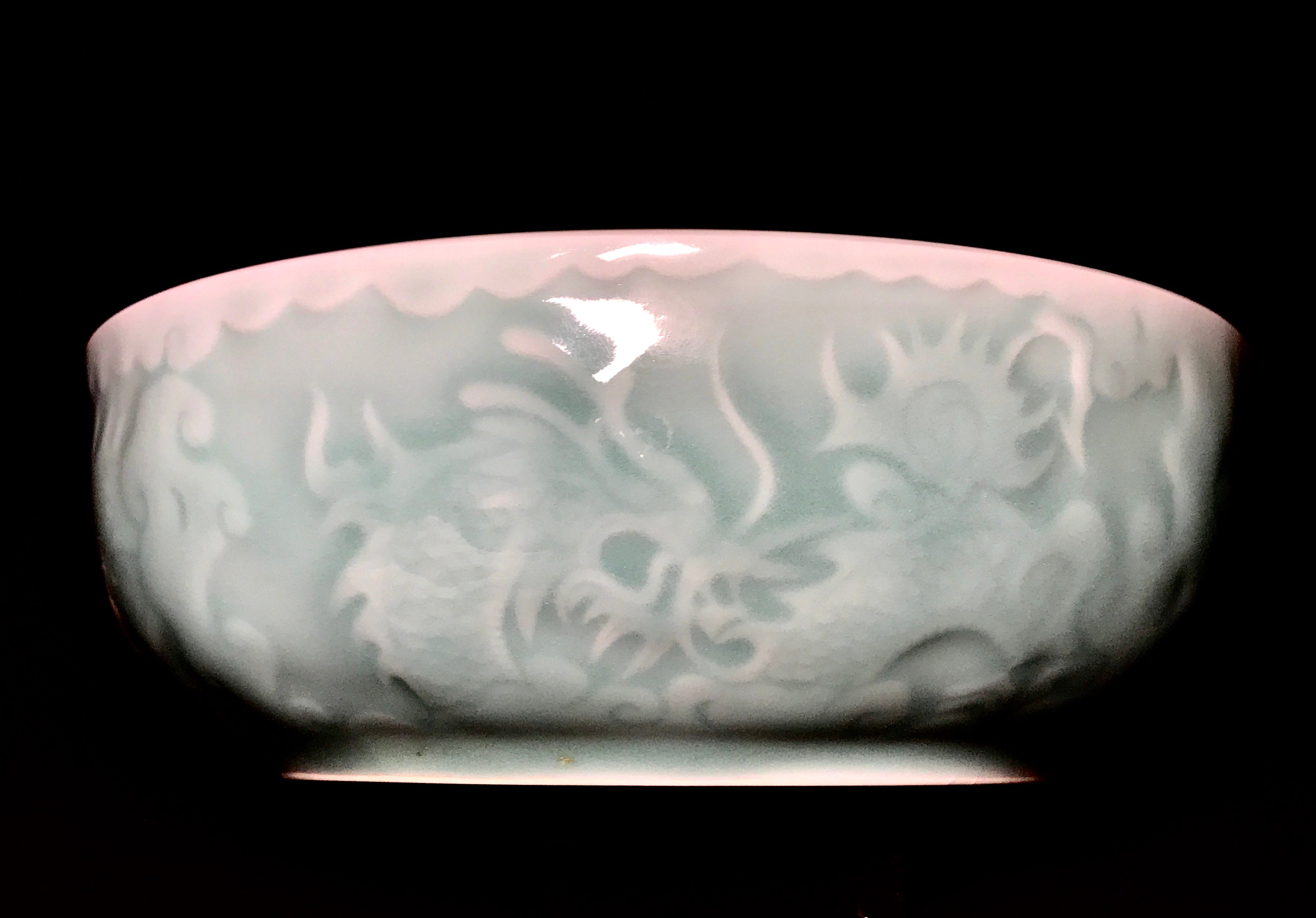 Song Dynasty Longquan Bowl with dragon