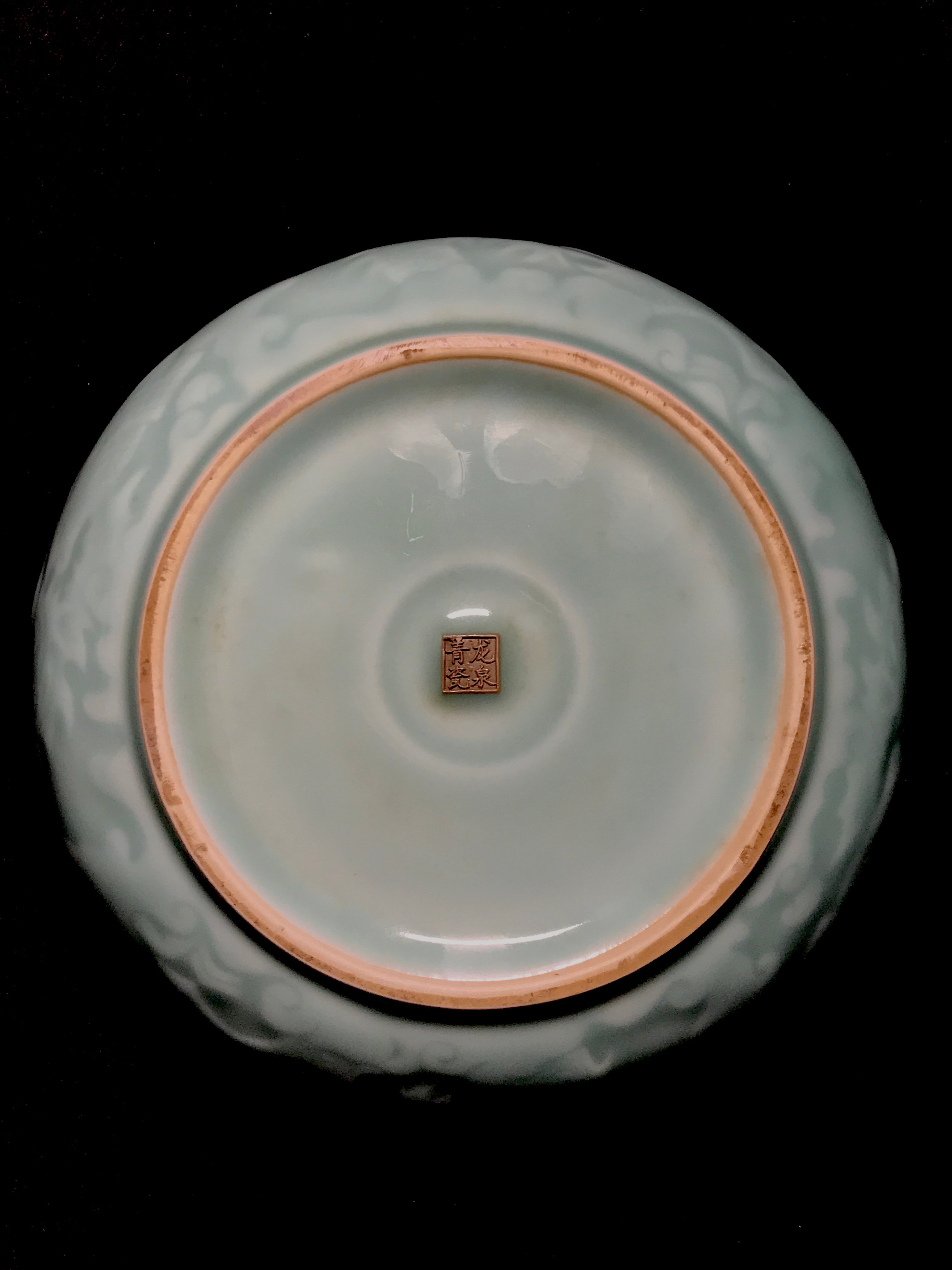 Song Dynasty Longquan Bowl with Qing Ci Seal