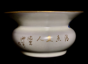 song dynasty porcelain spittoon