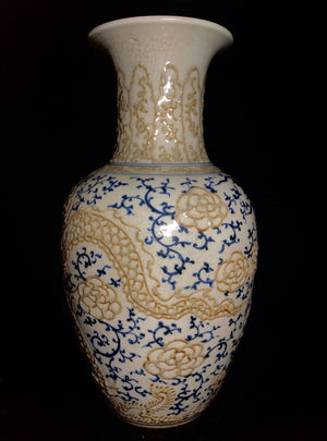 Ming Dynasty Vase with tian mark