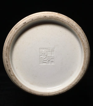 A Glazed White Biscuit Brushpot mark of Wang Bingrong - 10 Dynasties