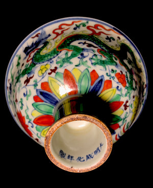 ming wucai stem cup with xuande mark