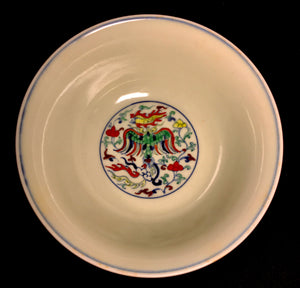 Ming Dynasty Wucai Stem Cup with Xuande Seal - 10 Dynasties