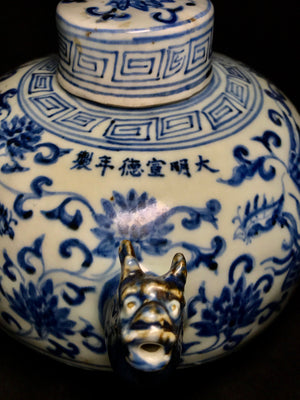 Ming Dynasty Teapot with Xuande 6 Character Mark - 10 Dynasties