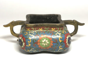 Daming Censer Cloisonne - 10 Dynasties