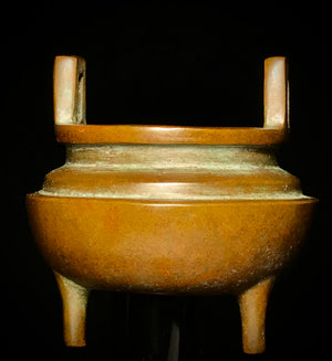 mind dynasty bronze censer with xuande mark
