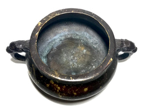 Ming Dynasty Elephant Ear Bronze Censer - 10 Dynasties