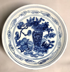 Ming Dynasty Blue and White Bowl with Yongle Mark