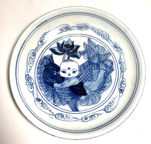Ming Dynasty Bowl with Yongle mark