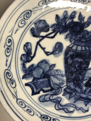 ming dynasty yongle bowl