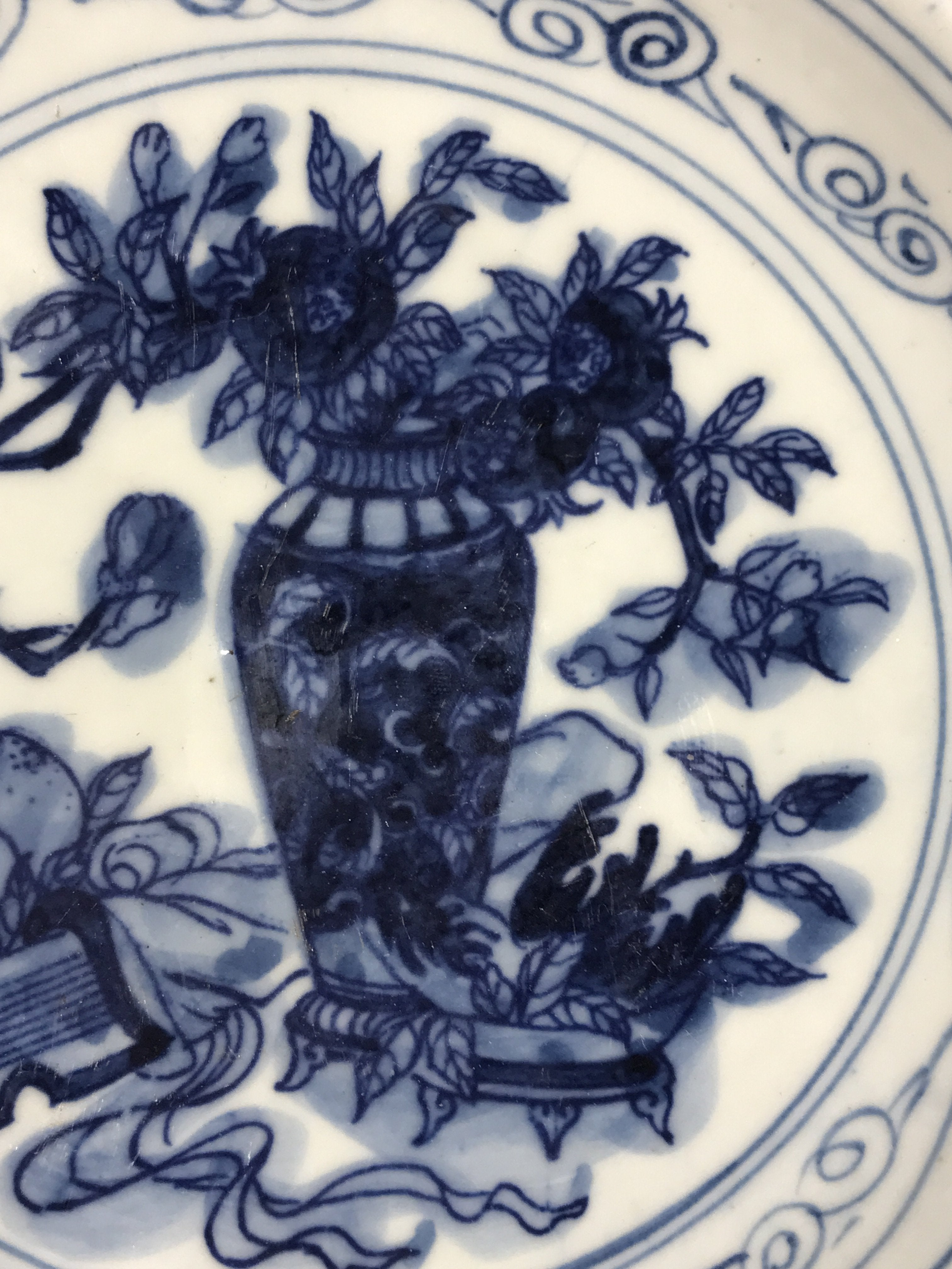 yongle blue and white dish