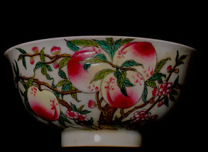 Qing Dynasty 9 Peach Bowl with Yongzheng Seal - 10 Dynasties