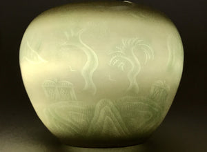 Qing Dynasty Globular Bowl with Yongzheng mark - 10 Dynasties