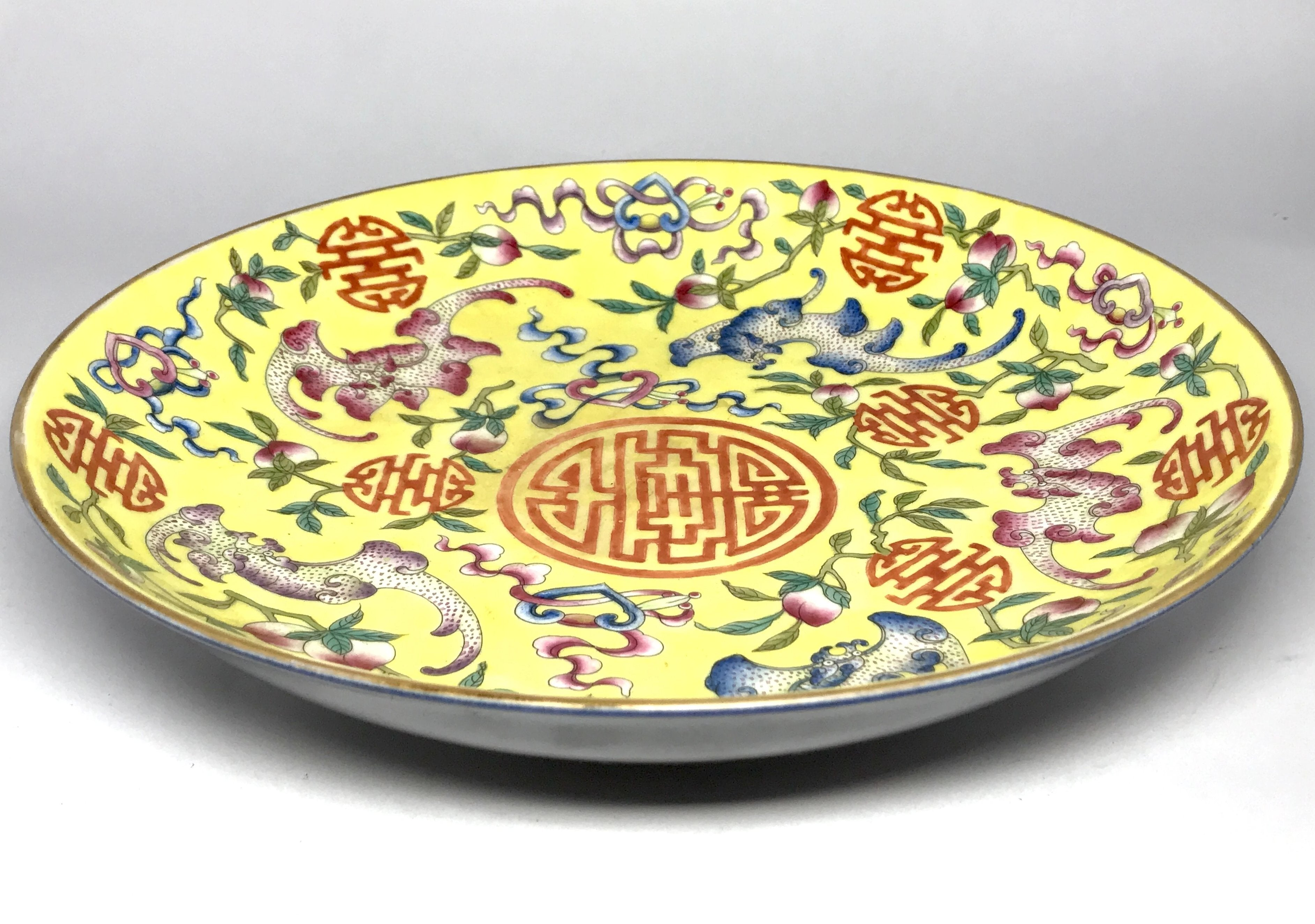 Qing Dynasty Famille Jaune Charger - 10 Dynasties