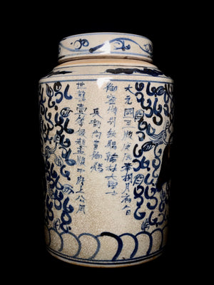 Yuan Dynasty Lidded Jar