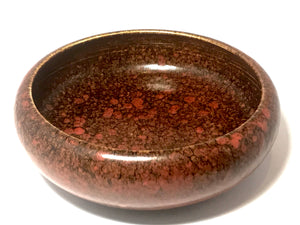 yuan dynasty brush washer bowl