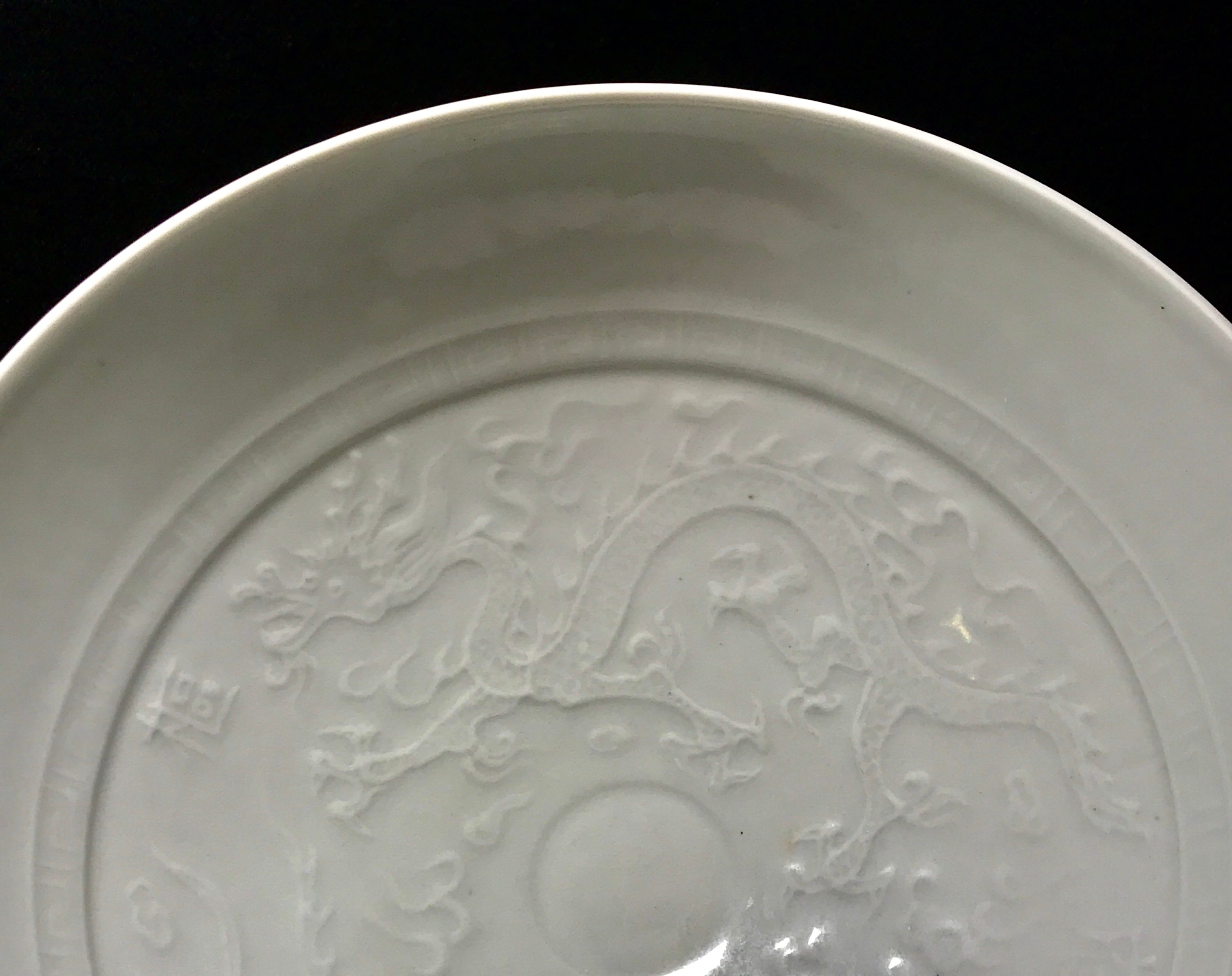 Yuan Dynasty carved phoenix bowl