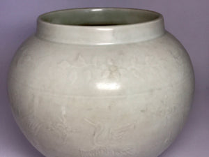 Yuan Dynasty Jar with Shufu Mark - 10 Dynasties