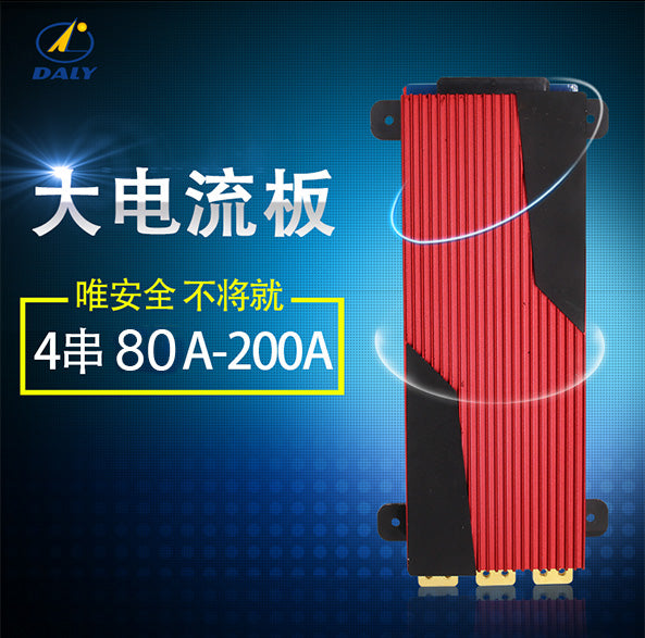 12V 4S BMS Max 80A 100A 120A  3.2V LifePo4 Lithium Iron Phosphate BMS