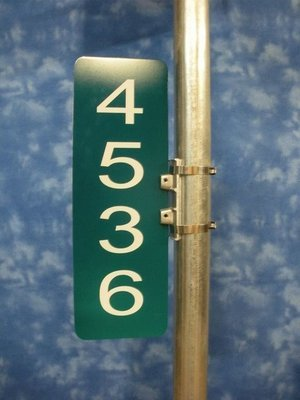 18 Inch Vertical Address Sign
