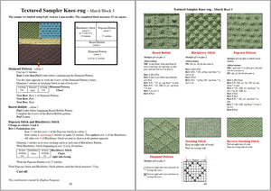 The Textured Epping knee rug pattern book sample pages 12 and 13.