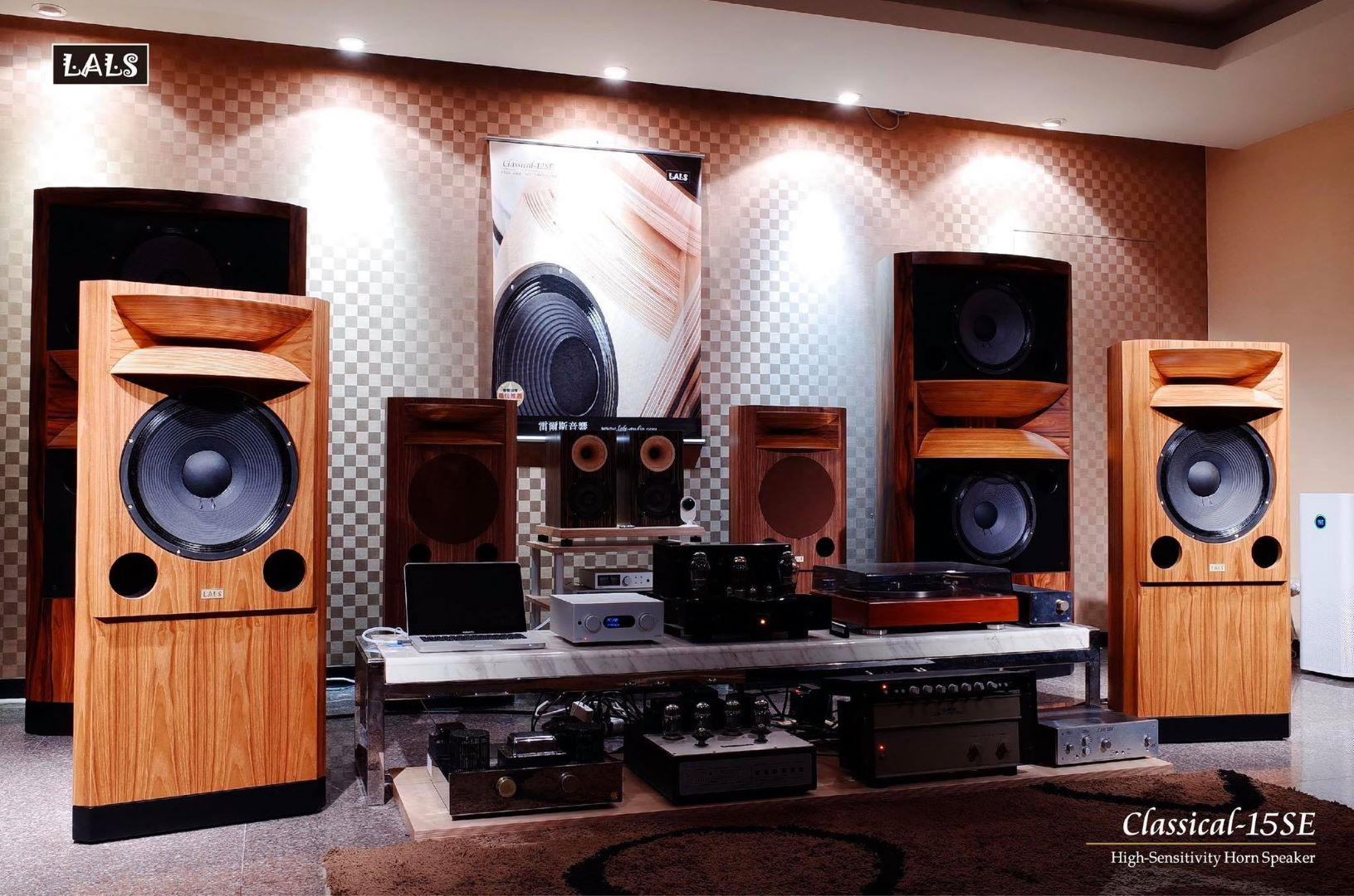 LALS-Classical-15SE-Floorstanding-Speakers