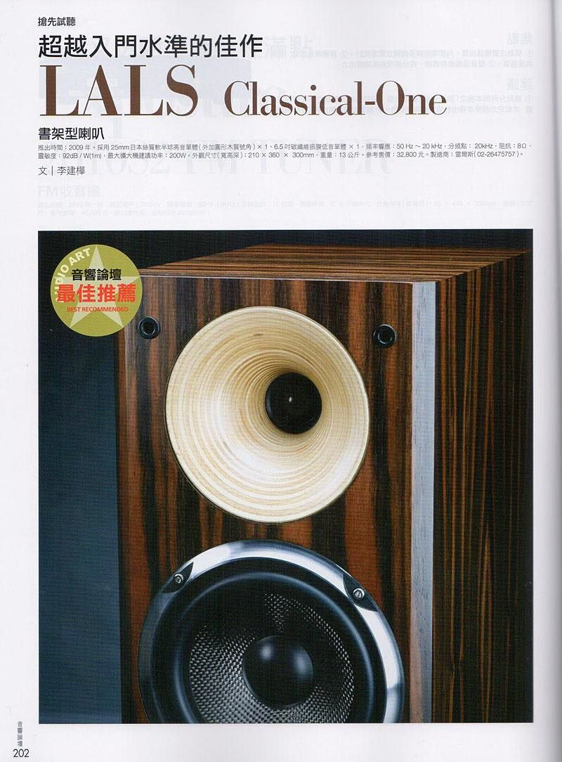 LALS-Classical-One