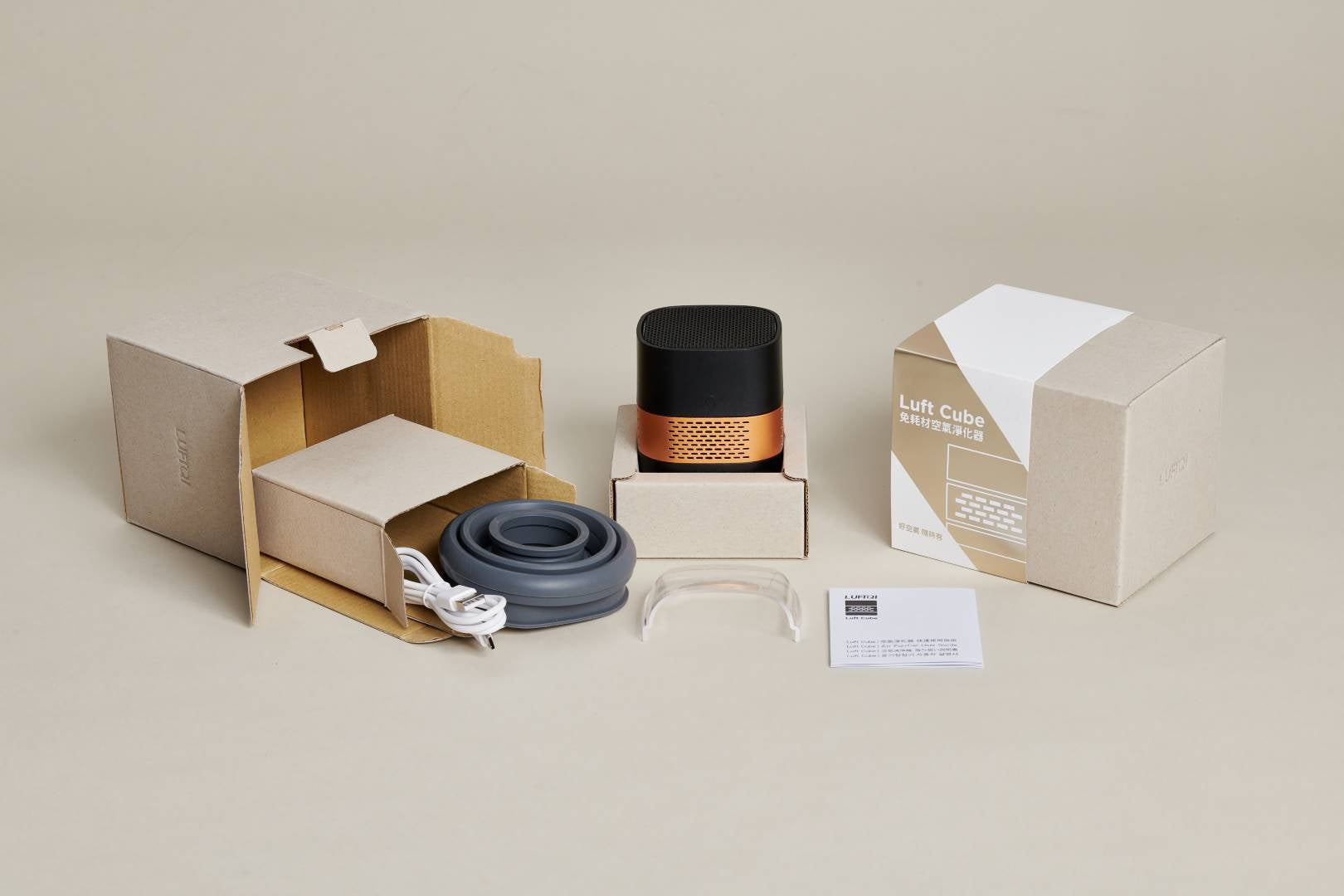 Luft-Cube-Packaging