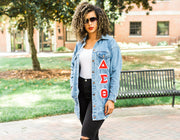 Diva Boyfriend Denim Jacket