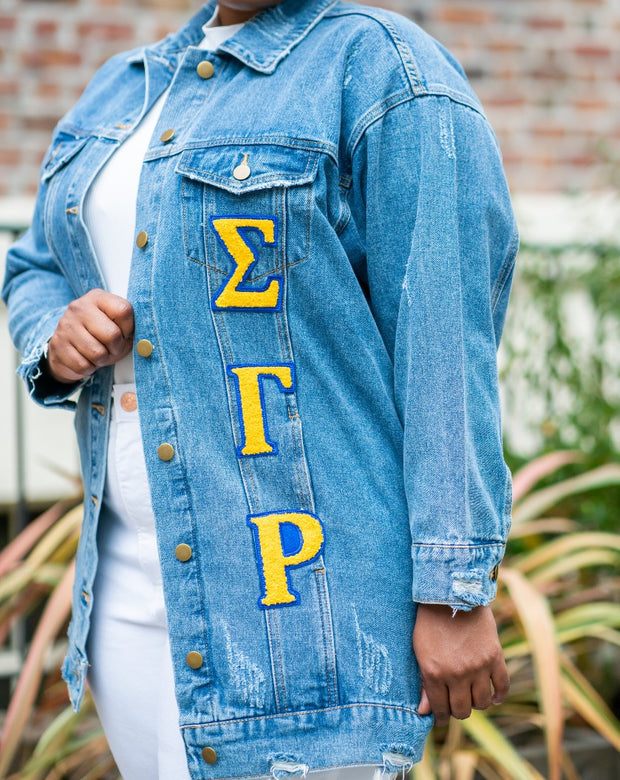 SGRHO Boyfriend Denim Jacket