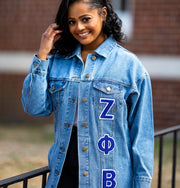 Zeta Boyfriend Denim Jacket