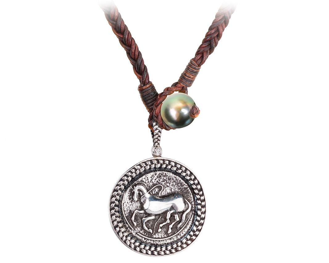 Braided Trojan Coin Necklace