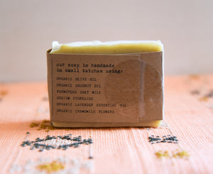 Goat's Milk Farmstead Soap - Lavendar & Chamomile