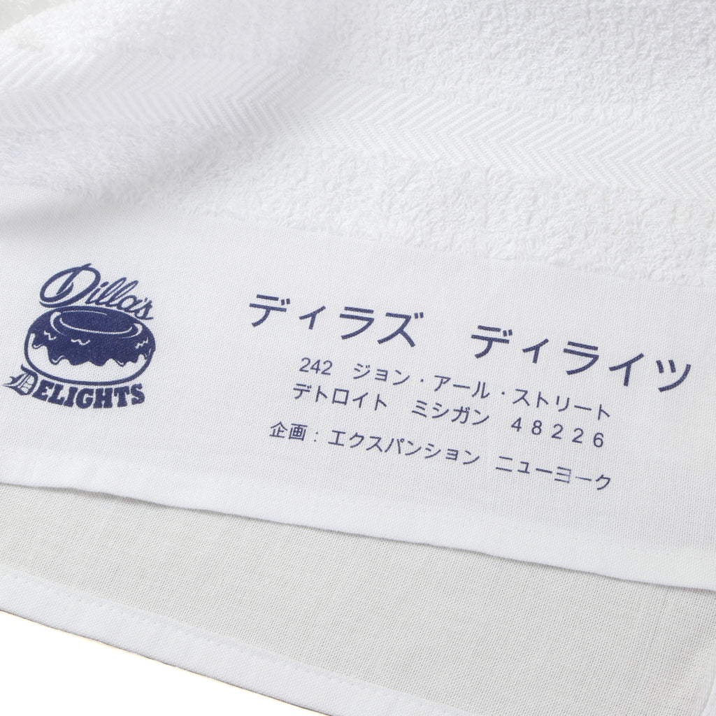 EX-005A DD JAPANESE HOT SPRING TOWEL
